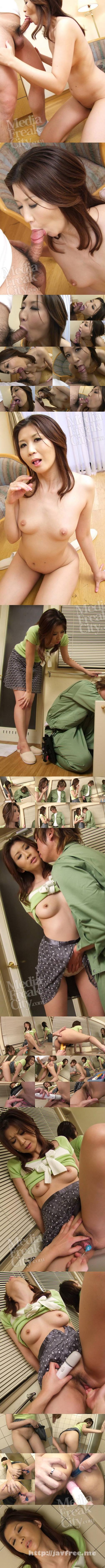 [SKY 159] 好色妻降臨 Vol.7 : 吉岡奈々子 好色妻降臨 吉岡奈々子 SKY Nanako Yoshioka Dirty Minded Wife Advent