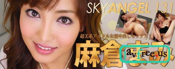 [SKY 204] Sky Angel Vol.131 : Mami Asakura SKY Mami Asakura
