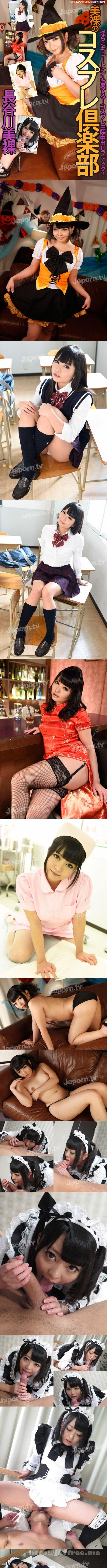 [SKY 330] スカイエンジェル Vol.198 : 長谷川美裸 長谷川美裸 SKY Mira Hasegawa