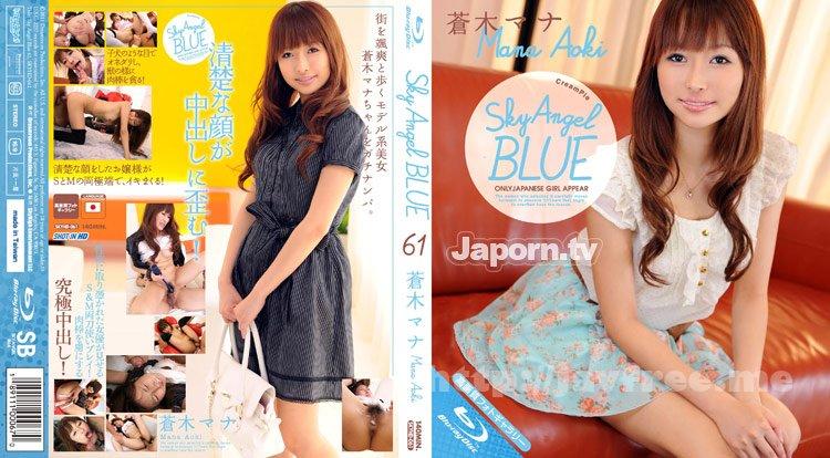 [SKYHD 061] Sky Angel Blue Vol.61 : Mana Kinoshita 蒼木マナ SKYHD Mana Kinoshita