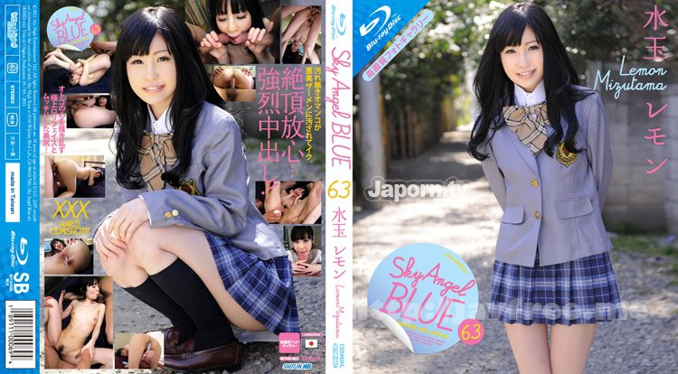 [SKYHD 063] Sky Angel Blue Vol.63 : Remon Mizutani 水玉レモン SKYHD Remon Mizutani
