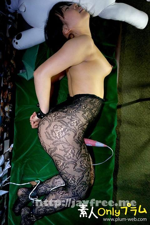 [SM 090] 素人敏感人妻生中出し 090 かなりさん33歳 BDSM