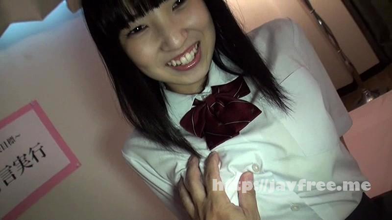 [SMA 805] 天使の様な奇跡の美脚スレンダー制服JKと学校でハメまくる!! 佐々木美南 佐々木美南 SMA