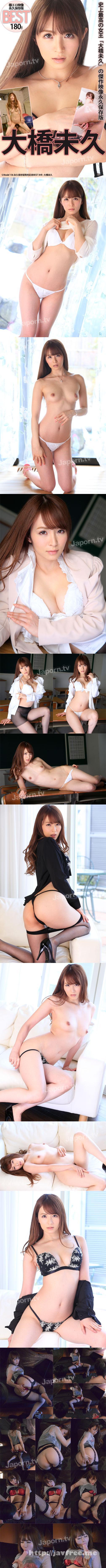 [SMD 136] S Model 136  永久保存版発売記念BEST 3HR : 大橋未久 大橋未久 SMD Miku Ohashi