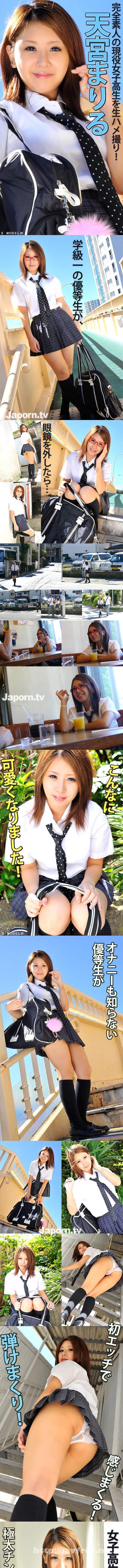[SMD 20] S Model 20 : 天宮まりる 天宮まりる SMD Mariru Amamiya