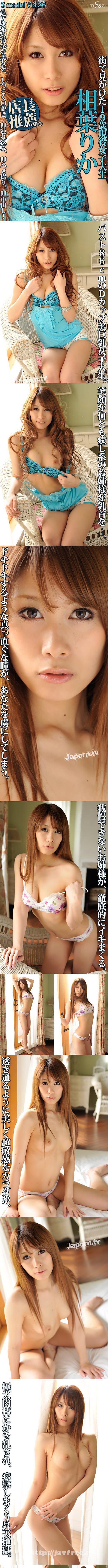 [SMD 26] S Model 26 : 相葉りか 相葉りか SMD Rika Aiba