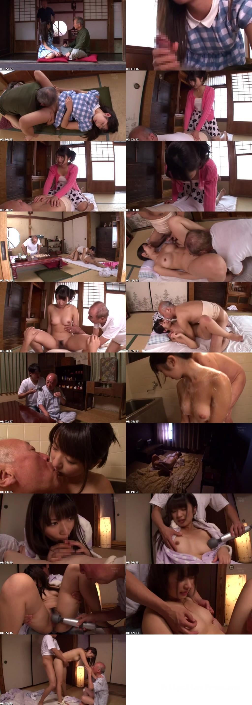 [SNIS 126] おじいちゃん大好き! 緒川りお 緒川りお SNIS