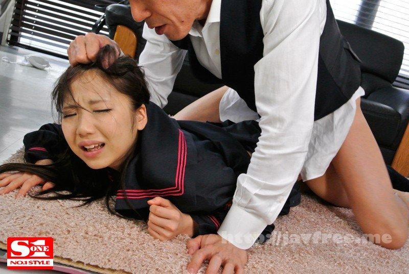 [SNIS 140] 犯された女子校生 美形アスリート少女の嗚咽と絶望 さくらえな さくらえな SNIS