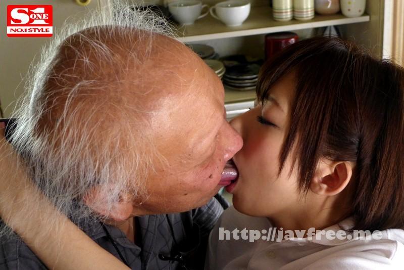 [SNIS 267] 枯れ専過ぎて何でも聞いちゃう老人介護士 成海うるみ 成海うるみ SNIS