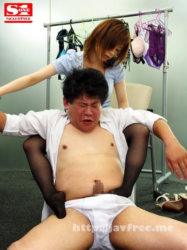 [SNIS 281] 下着モデルをさせられて… 奥田咲 奥田咲 SNIS
