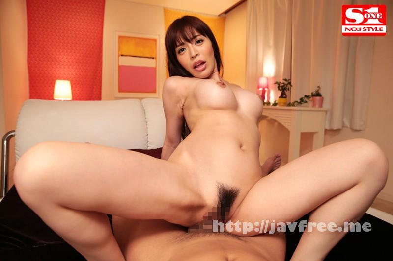 [SNIS 284] 超高級風俗嬢 桜井彩 桜井彩 SNIS