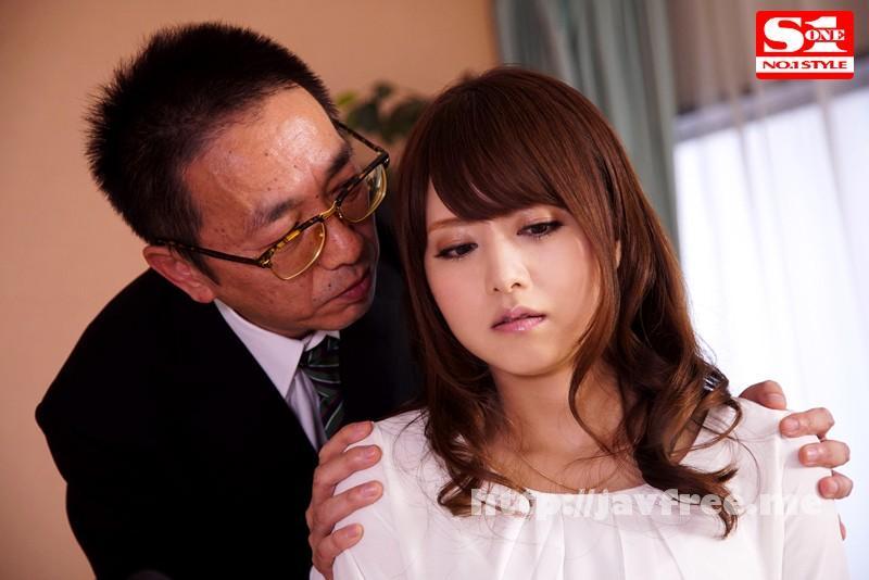 [SNIS 371] 父兄参観を待ちわびる女教師 吉沢明歩 吉沢明歩 SNIS