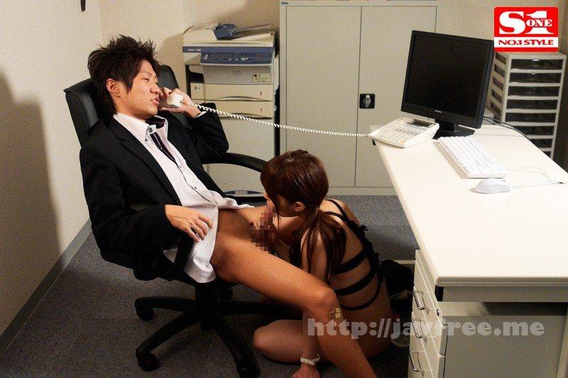 [SNIS 375] 昼はボクの女上司、夜はオレの牝奴隷 葵 葵 SNIS