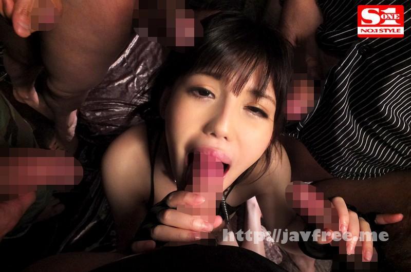 [SNIS 466] 秘密捜査官の女 汚れた復讐者 有賀ゆあ 有賀ゆあ SNIS