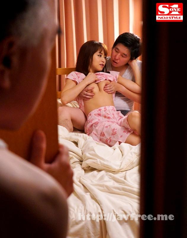 [SNIS 575] 私、旦那がお風呂に入っている30分の間、いつも義父に犯されています。 吉沢明歩 吉沢明歩 SNIS