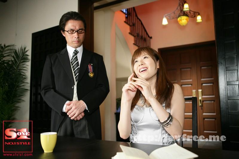 [HD][SOE 463] 性欲を持て余すエロセレブ 麻美ゆま 麻美ゆま Yuma Asami SOE