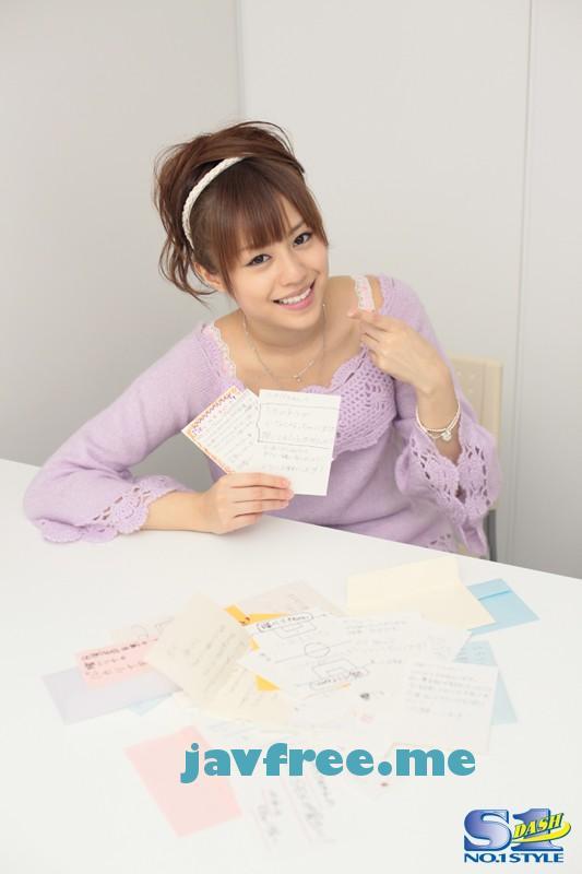 [DVD][SOE 790] 瑠川リナのSEXYチャンネル 先行配信版 瑠川リナ SOE
