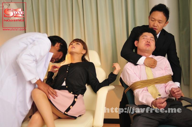 [HD][SOE 898] 夫の目の前で犯された若妻 悲劇の催眠治療 吉沢明歩 吉沢明歩 SOE