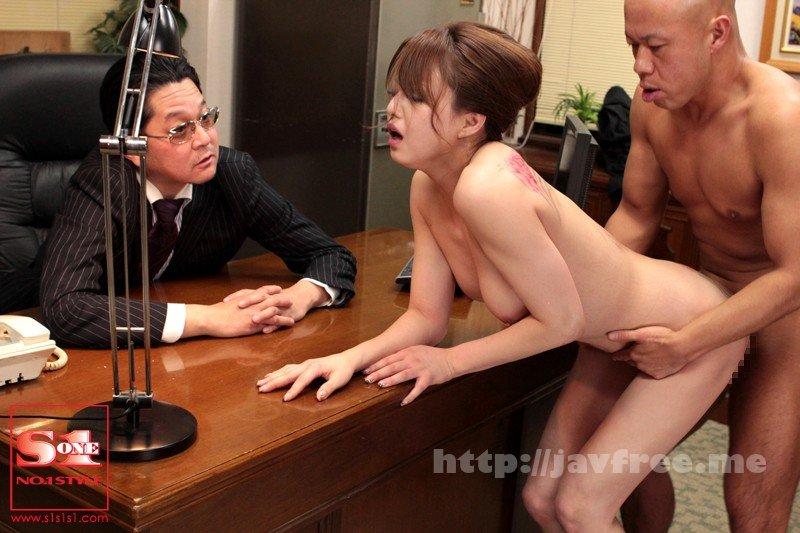 [SOE 952] 極道の妻 吉沢明歩 吉沢明歩 SOE