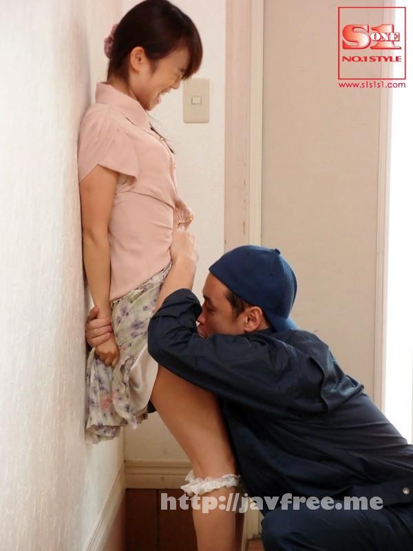 [SOE 978] 夫の目の前で犯された幼妻 ほしのあすか ほしのあすか SOE