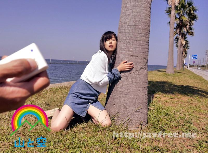 [SORA 053] 露出不倫紀行 岡咲かすみ(26歳) 岡咲かすみ SORA