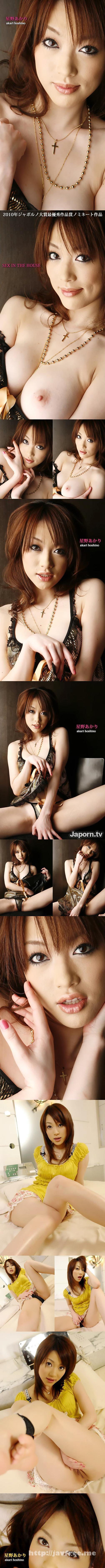 [SSKP 005] サスケプレミアム Vol.5 : 星野あかり 星野あかり SSKP Akari Hoshino