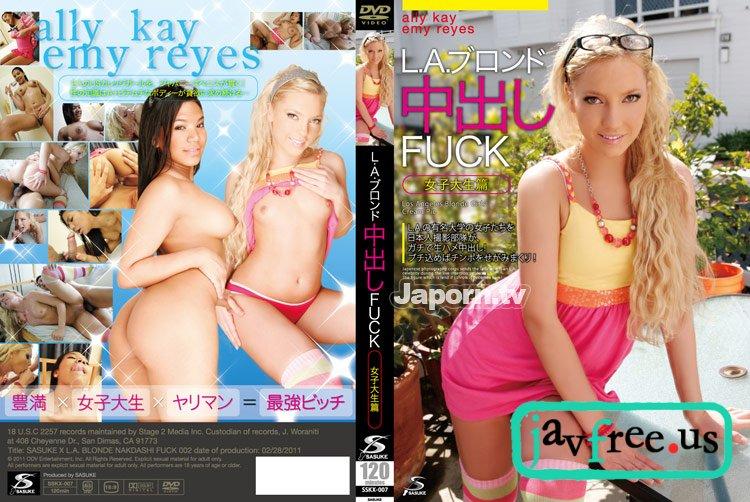 [SSKX 007] L.A. Bronde Cream Pie Fuck Vol.2 : Ally Kay, Emy Reyes SSKX