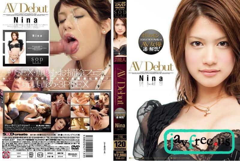 [STAR 237] 芸能人 Nina AV Debut 芸能人 STAR Nina AV Debut