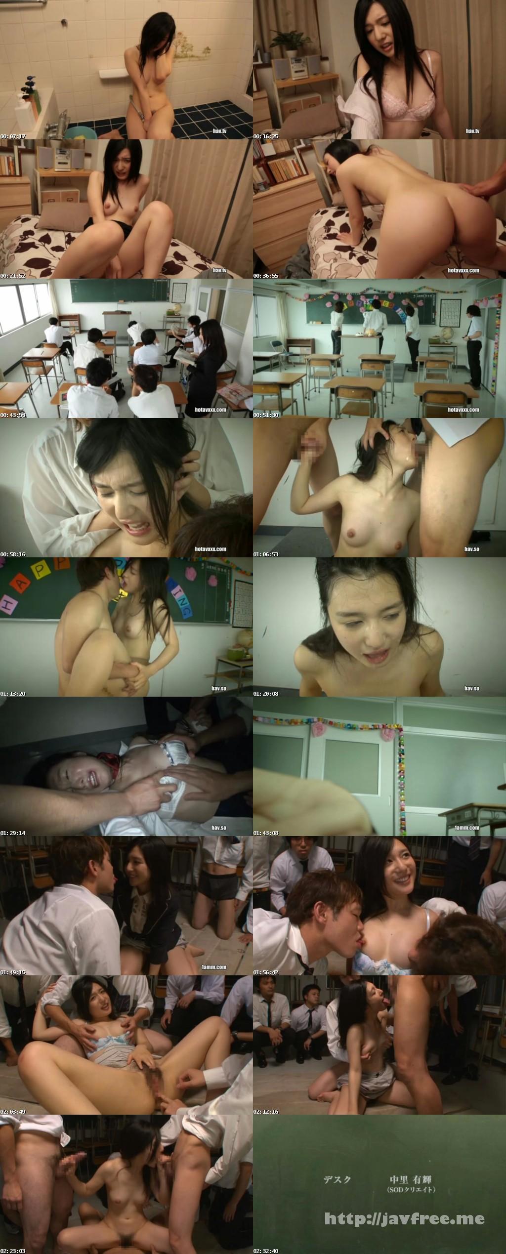 [HD][STAR 469] 古川いおり 女教師輪姦中出し陵辱レイプ 古川いおり STAR