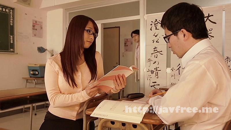 [STAR 534] 白石茉莉奈 弱みを握られた人妻女教師の羞恥授業 白石茉莉奈 STAR