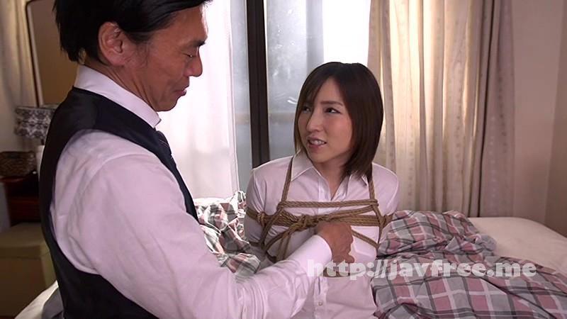 [STAR 618] 芸能人 美波ねい 緊縛・監禁・中出し 凌辱された果てにイキ堕ちる美人OL 美波ねい STAR