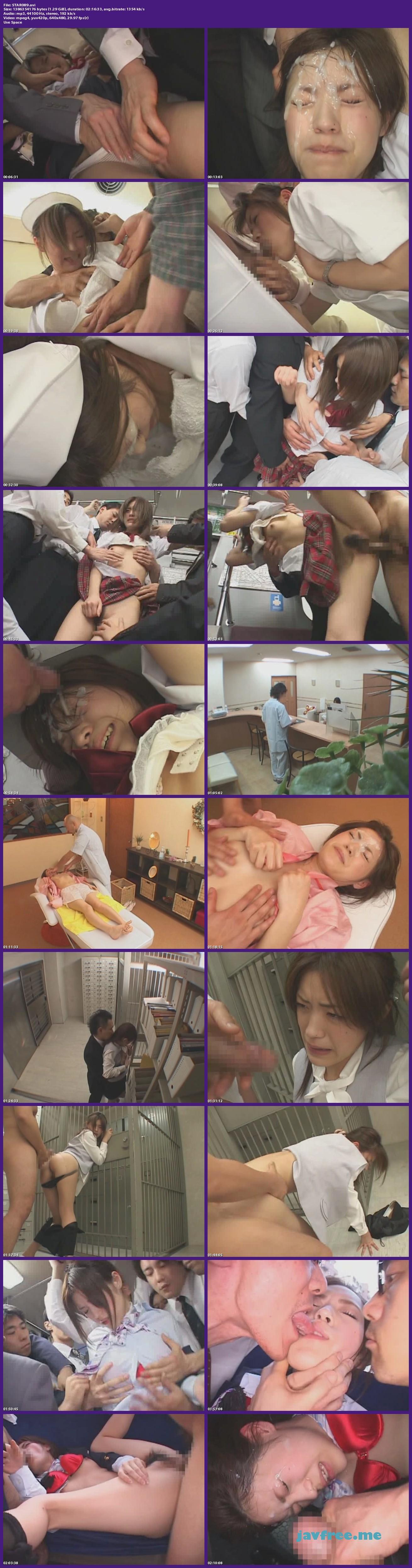 [STAR 089] 芸能人 板垣あずさ 元制○コレクション 激痴漢地獄 板垣あずさ STAR