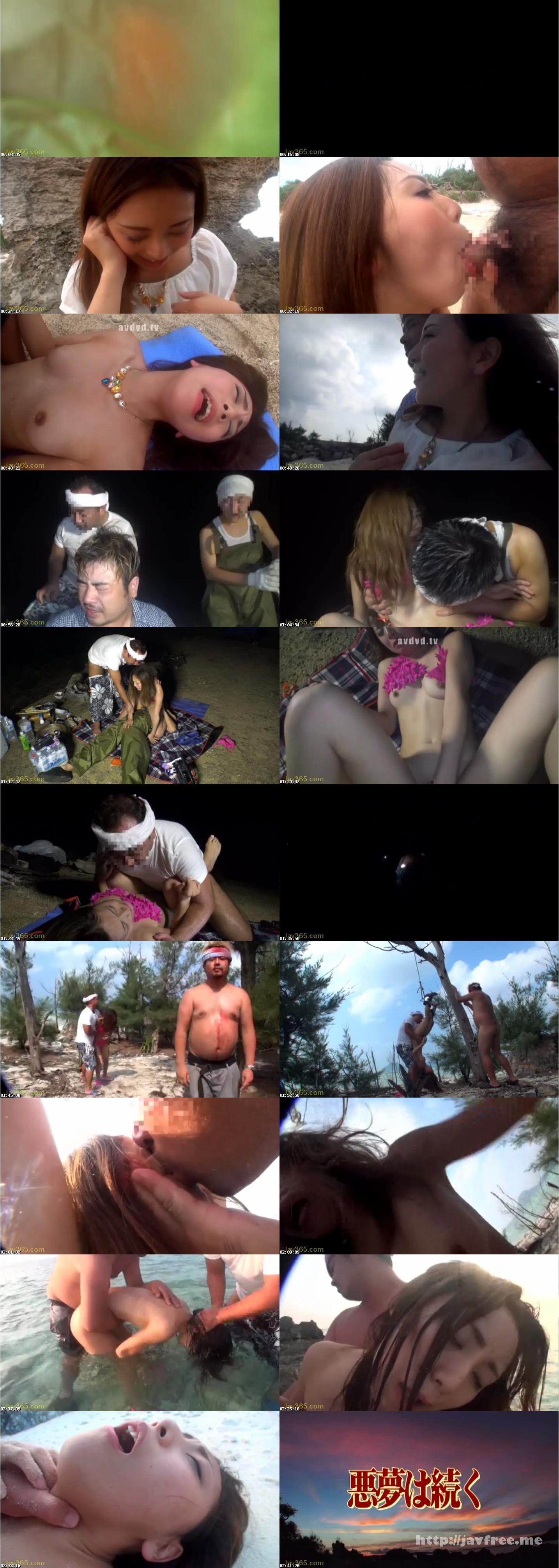 [SVDVD 438] 新・無人島レイプサバイバル 地獄の48時間 逃げる場所も迎えも来ない島に残された女は何度でも犯される!No man's Island!! 仁美まどか 仁美まどか SVDVD