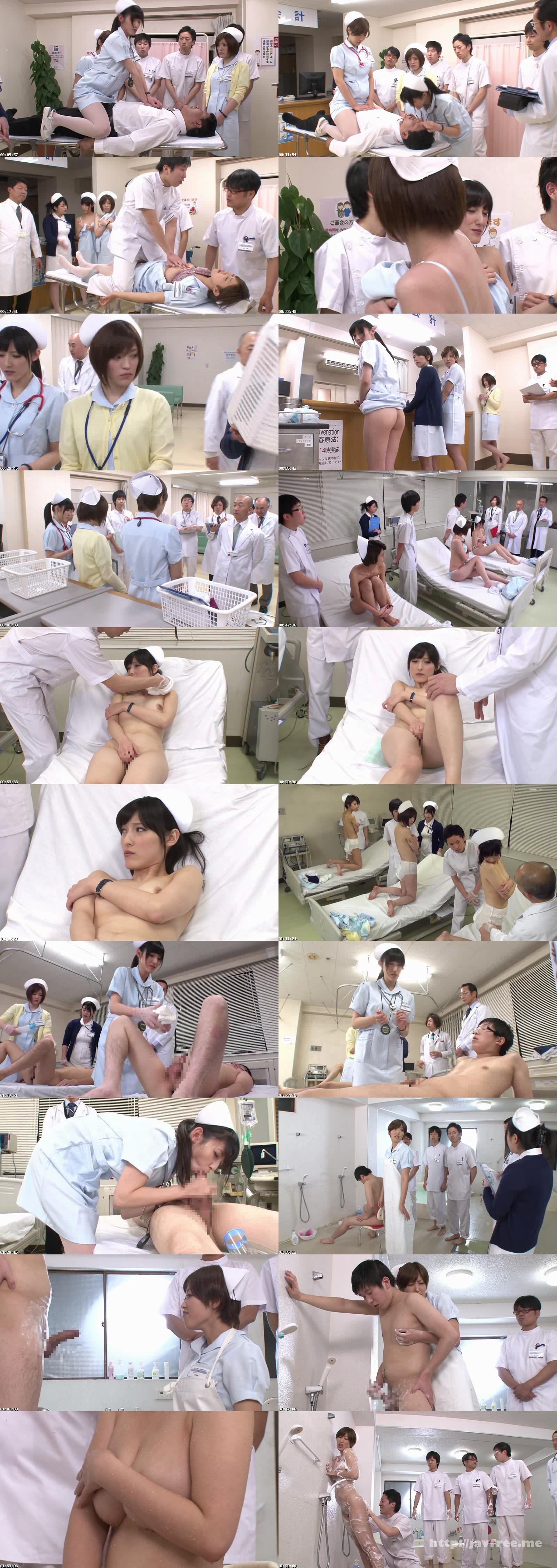 [SVDVD 462] 看護学校の実習で全裸にされ、オマ○コやお尻の穴まで男子に拭かれた私…! 飯岡かなこ 水野朝陽 板垣あずさ 内藤かすみ SVDVD