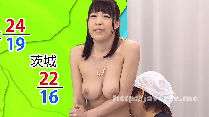 [SVDVD-541] レイプ 美人女子アナはGカップ TV局の超高級売春婦