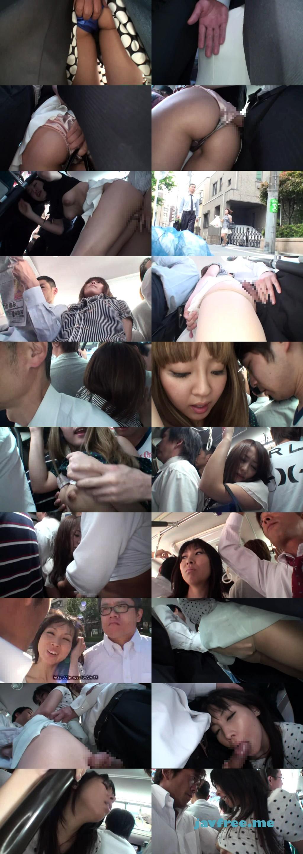 [SW 135] 満員バスで若妻のプリ尻に勃起チ○ポを押しつけたら、夫が横にいるのに拒まなかった。 SW
