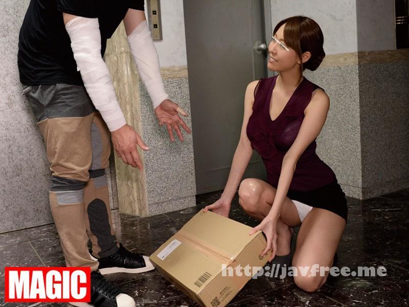 [TEM 016] 困っている人を見るとほっとけない!!世話好き過ぎてなんでもしてくれちゃう隣の美人妻 TEM