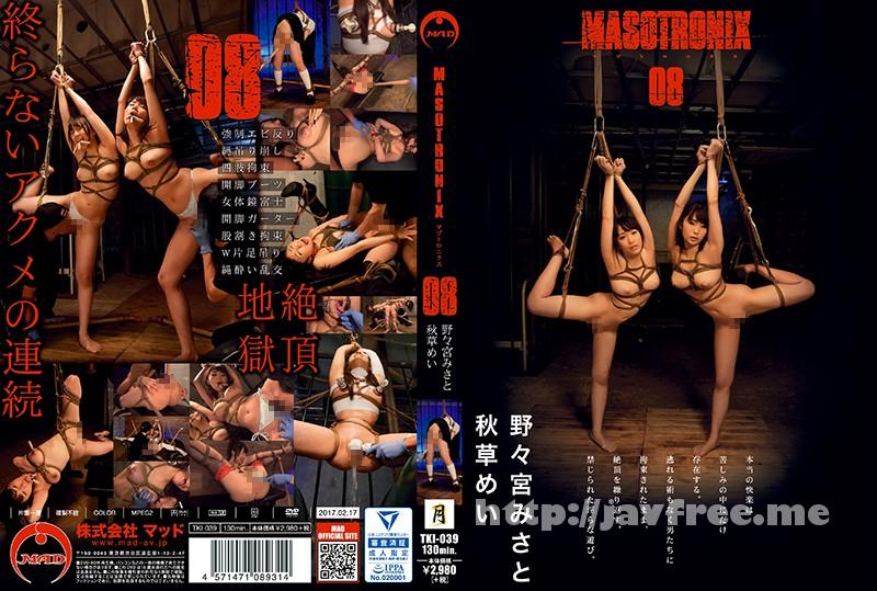 [TKI-039] MASOTRONIX 08