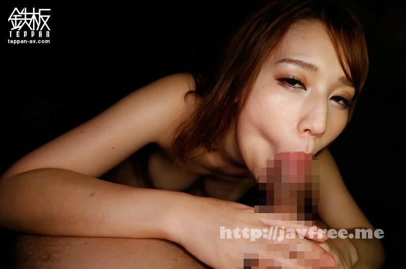 [TPPN 019] 卑猥に絶句、果て無き性欲の虜。 本田莉子 本田莉子 TPPN
