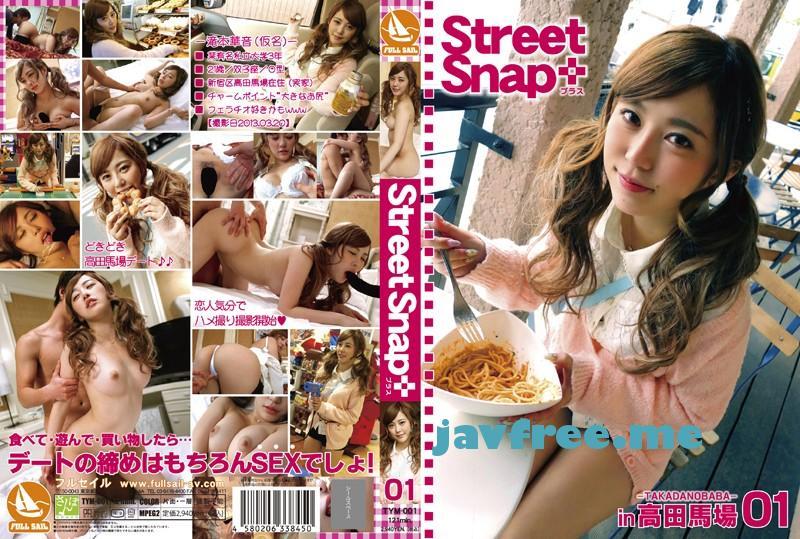 [TYM 001] Street Snap+ 01 滝川かのん TYM
