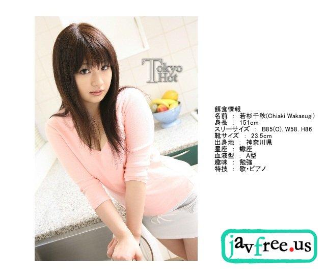 Tokyo Hot n0370 Tokyo Hot