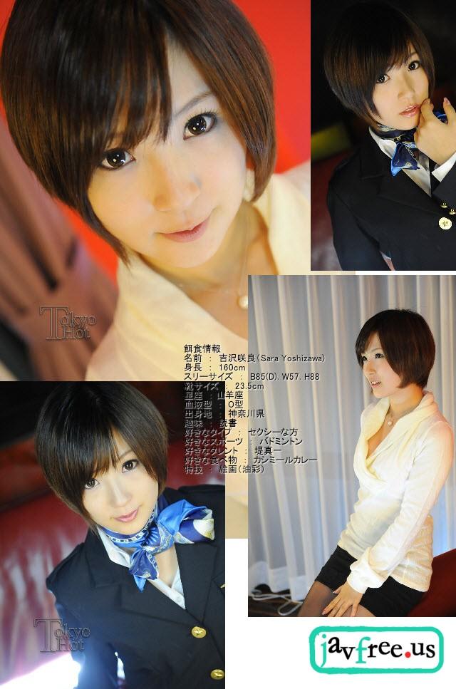 Tokyo Hot n0586 : Shameless CA   Sara Yoshizawa 吉沢咲良 Tokyo Hot Sara Yoshizawa