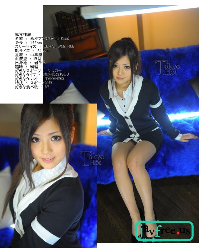 Tokyo Hot n0609 : Nymph Slave   Anna Kisa 希沙アンナ Tokyo Hot Anna Kisa