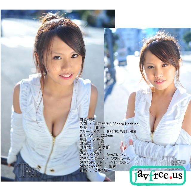 Tokyo Hot n0613 : Cramp Pussy   Seara Hoshino 星乃せあら Seara Hoshino