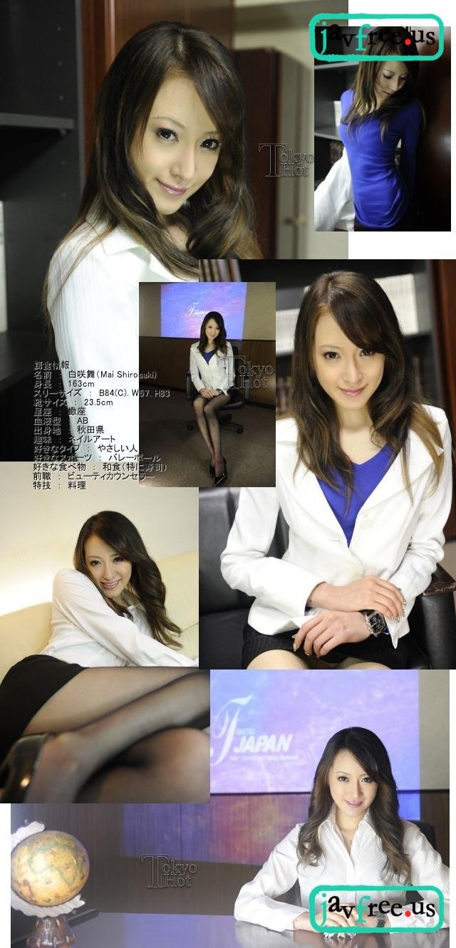Tokyo Hot n0614 : Beauty Pussy Caster   Mai Shirasaki 白咲舞 Tokyo HotmMai Shirasaki