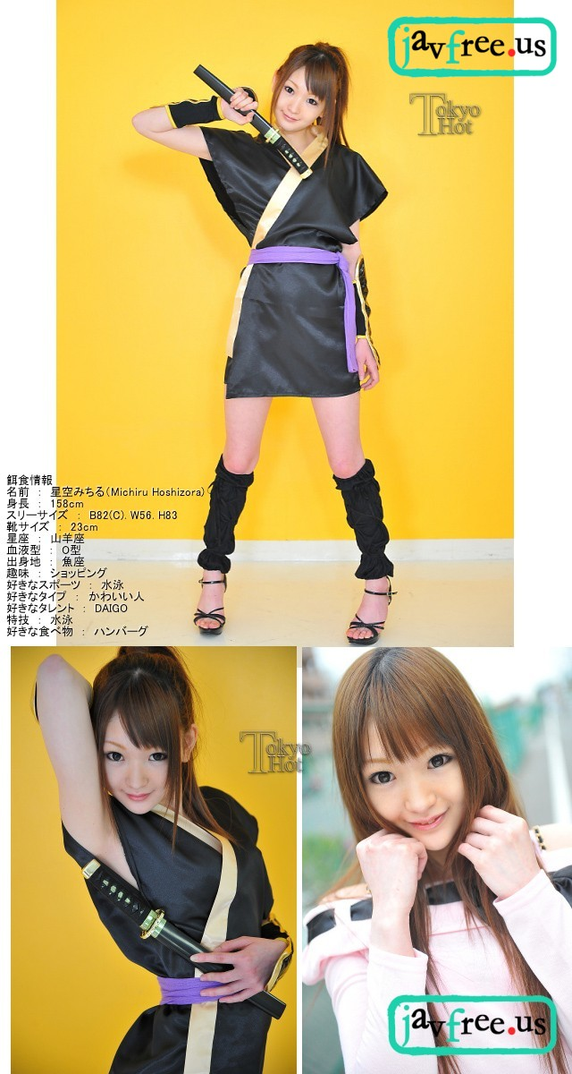 Tokyo Hot n0650   Pretty Masochist Ninja   Michiru Hoshizora 星空みちる Tokyo Hot Michiru Hoshizora