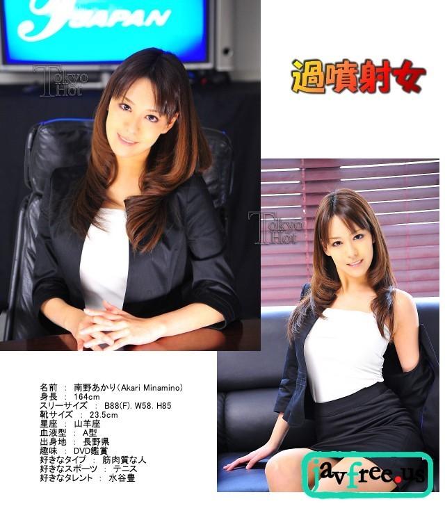 Tokyo Hot n0651 : Lewd Mad Caster   Akari Minamino 南野あかり Tokyo Hot Akari Minamino
