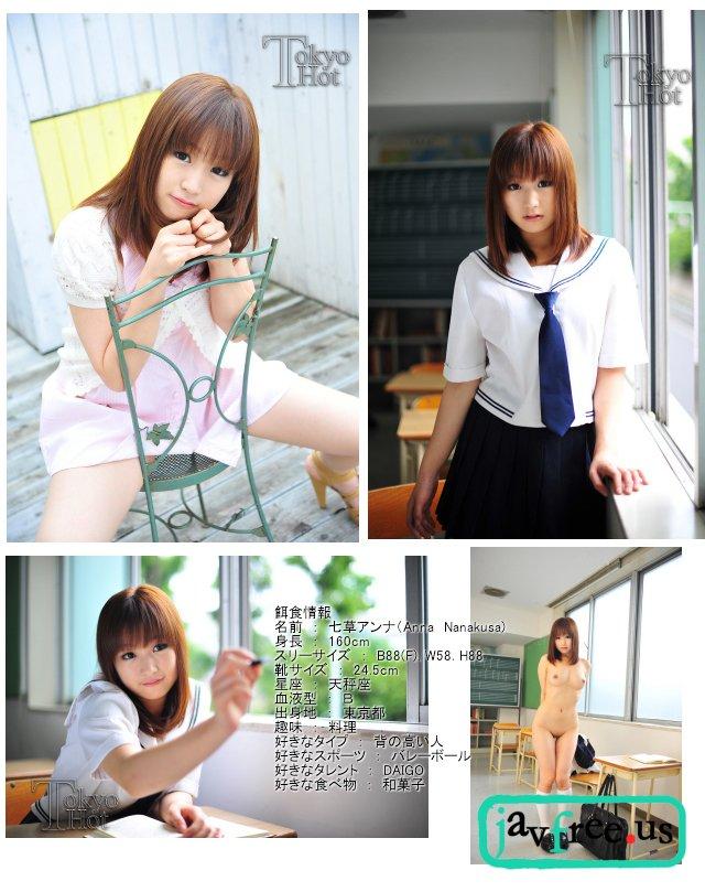 Tokyo Hot n0658 : Unused Pretty Pussy   Anna Nanakusa 七草アンナ Tokyo Hot Anna Nanakusa