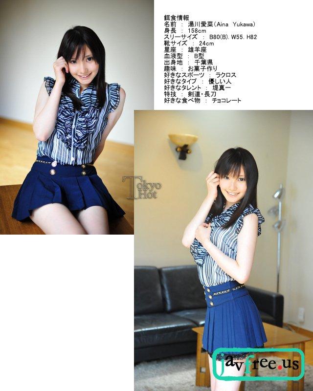 Tokyo Hot n0664 : Lewdness Nymph   Aina Yukawa 湯川愛菜 Tokyo Hot Aina Yukawa