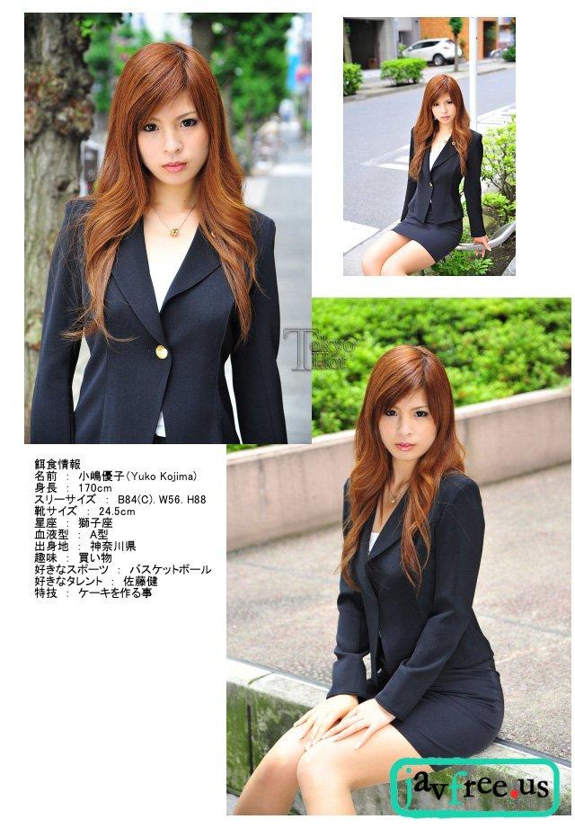 Tokyo Hot n0671 Incontinence Woman   Yuko Kojima 小嶋優子 Yuko Kojima Tokyo Hot